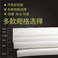 山西epe珍珠棉板材 生产厂家