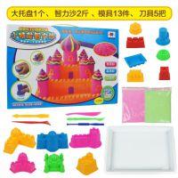 小特龙益智礼品盒新型彩泥橡皮泥纸粘土儿童玩具智力沙新品正版