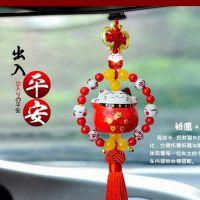 陶瓷招财猫汽车挂件车内吊坠装饰品创意后视镜水晶车饰挂饰保平安