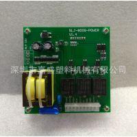 供应800G吸料机电脑板填料机吸料机全自动吸料机上料机辅机配件