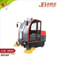 供应座驾扫地机自走式大型扫地环卫清洁车座驾式