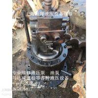 神钢挖掘机回旋马达专业维修--维修液压油泵