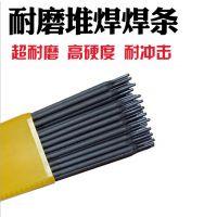 蓝翔HDG-60A水泥厂耐磨焊条HDG-60A堆焊焊条