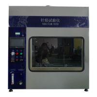 广东嘉仪JAY-92B专利产品高品质针焰试验箱现货促销