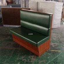 益阳中式饭店卡座沙发定做,经典款卡座沙发系列
