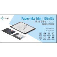类纸膜,2018款IPAD屏幕手写膜类纸膜绘画膜