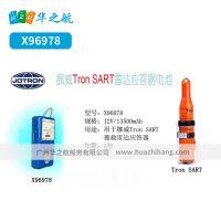 上海挪威TRON SART搜救雷达应答器带壳电池X96978供应商
