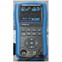 恒祥泰YP-0511A超声波功率(声强)测量仪