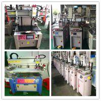 出售回收二手丝印机移印机精雕机打靶机打孔机UV机烘版箱钢化架覆膜机超声波清流水线丝印设备移印盖板设备
