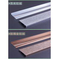 深圳厂家直销铝合金地脚线金属不锈钢铝镁合金踢脚板装饰墙角线