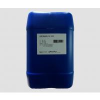 EASYTECH DF-890分子级水性消泡剂,推荐用于水性金属加工液,染料颜料合成中消泡