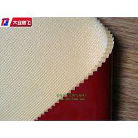 供应特种海绵胶粘复合减震防震海绵