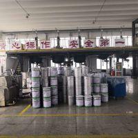 供应PVC塑料、PVC热收缩膜印刷专用油墨 厂家供应