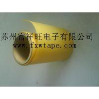 格拉辛姜黄离型纸 双硅离型纸 单硅离型纸