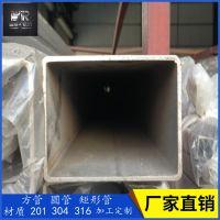 201不锈钢矩形管30*15mm 壁厚1.1-2.0mm 不锈钢焊接扁通