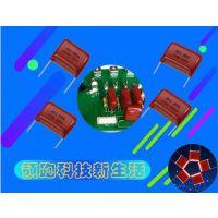 金属膜电容的构造及特点