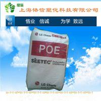 增韧抗撞击POE LG化学Lucene LC175聚烯烃热塑性弹性体