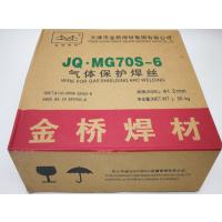 天津金桥牌电焊条2.5-3.2-4.0-5.0规格型号J422