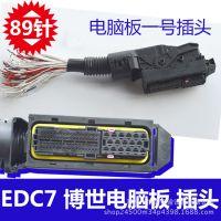 柴油国三共轨博世EDC7电脑板插头89针满芯线潍柴玉柴锡柴线束博通