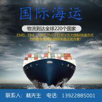 国际海运深圳欧美亚马逊FBA头程双清包税海派专线门到门国际快递