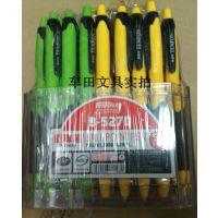 天丰B-527D  圆珠笔.0.7圆珠笔 50支/盒   经济型圆珠笔