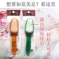 韩国正品搓脚板双面磨砂搓脚神器去死皮老茧角质家用磨脚皮不锈钢