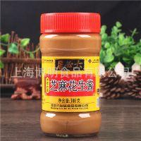 六必居混合芝麻酱300g 沙县小吃拌面酱拌热干面酱火锅蘸料调味酱