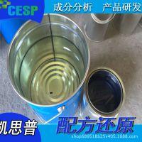 玻璃电光水配方分析 产品研发  电光水成分分析工艺检测