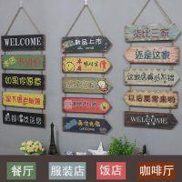 墙壁个性餐厅饭店烧烤小吃餐饮店墙面创意装饰品室内墙上装修挂件
