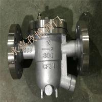 国标铸钢疏水器 CS41H 浮球式蒸汽疏水阀CS41H-40C DN150 中国供应商