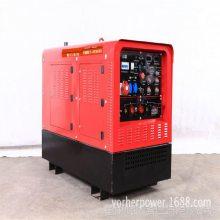 280A带发电电焊机500A