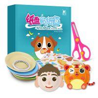 猫贝乐 儿童diy手工制作创意纸盘画手工玩具批发