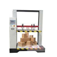 纸罐抗压试验机 多强度纸箱微电脑式抗压机带小票打印免费开税