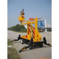 供应14m高空作业平台 柴油电启动升降机 液压升降台 电动升降机