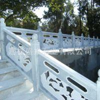 厂家低价供应景区用石栏杆 芝麻白汉白玉透雕栏杆 景观城墙栏板