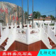 汉白玉栏杆雕刻厂家 村庄道路边用栏杆 学校公司升旗台栏杆