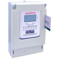 广东南洋电器工厂批发DTSY1370单相电子式预付费电能表原装正品现货特价销