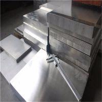 CR300BH钢板耐蚀性能。焊接性能