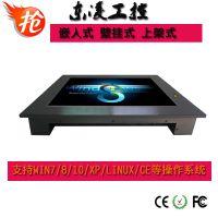 全网通17寸工业平板电脑19寸触摸电脑3G4G
