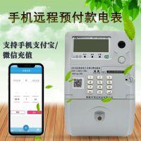 智能电表和网络电表区别 家用智能电表要不要网线GPRS网络电能表的设计方案