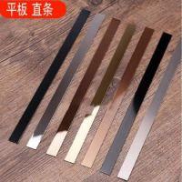 304不锈钢嵌条 金属嵌条 背景墙装饰条 金一帆厂家