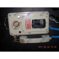 现货供应配电箱厂家直销不锈钢机箱安全防爆防水配电柜控制电表箱
