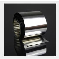 无锡信中特厂家供应304不锈钢带 可加工生产分条开平