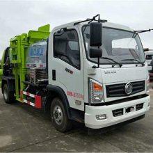 无泄漏环保垃圾车多少钱一辆