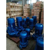 四川ISG高层离心泵生产厂家