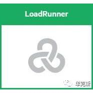 LoadRunner软件下载,价格,介绍
