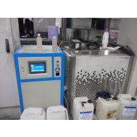 润版液废水处理设备 厂家直销