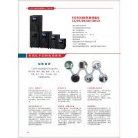 易比克UPS电源、电源生产厂家,厂家直供,机房专用电源