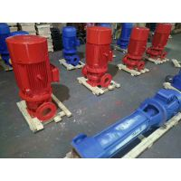 甘肃省消防泵厂家XBD5.0/20G-L CCCF 喷淋泵,小区专用泵 商场专用消防泵