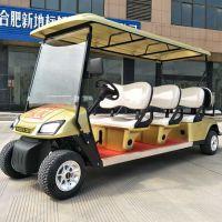 厂家直销香槟色8座电动高尔夫球车电动看房车代步车